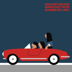 Sharin no Jiku CD1 - Galileo Galilei