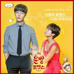 Lucky Romance OST Part.4