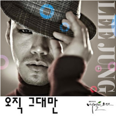 When Tomorrow Comes OST Part.5