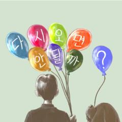 Calendar June 2016 Hapaek - Ha Hyun Gon Factory