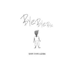 Bye Bye Bye - Jung Tae Hyuk