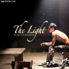 Inspiring Generation OST Part 5 - Na Yoon Kwon