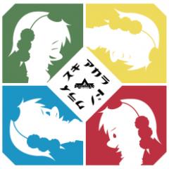 アカラドノクライスキ (Akara Dono Kurai Suki) - fractaleline