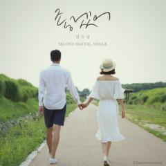 Kim Eun Sun Single Part.2