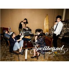 Spellbound - Spellbound