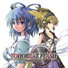 TOHOBEAT FLASH -Tenth Beat- - GUNFIRE