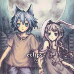 Eclipse Kai