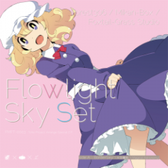 Flowlight Sky Set