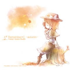 Remember*C -autumn-