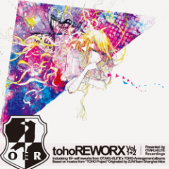 OER toho REWORX vol.1 - OTAKU-ELITE Recordings