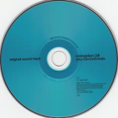 evangelion:3.0 you can (not) redo. original soundtrack CD1