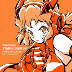 SENKIZESSHOU SYMPHOGEAR GX CHARACTER SONG #02