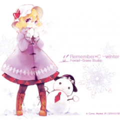 Remember*C -winter-