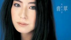 Chou (Butterfly) - Tsuki Amano