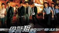 Hắc Bạch Song Diễn ( Học Cảnh Truy Kích OST) - Ngô Trác Hy,Tạ Thiên Hoa