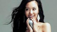 Byul (200 Pounds Beauty OST) - Kim Ah Joong