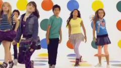 Do You Remember - Kidz Bop