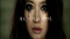 I Am Still Beautiful - Hwang Bo