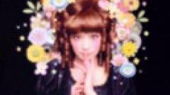 Tsumiki Asobi - Shiina Ringo