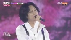 Ulsanbawi (161109 Show Champion) - M&D