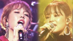 Dangerous Woman - Lee Hi, Baek A Yeon