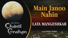 Main Janoo Nahin (Pseudo Video) - Jaidev, Lata Mangeshkar
