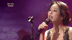 I Loved You (161112 Immortal Song 2) - LiSA