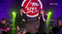Even Though I Hate You, I Love You (I'm LIVE) - Davichi