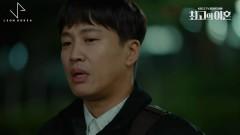 Wish You Are - Bomi, Nam Joo
