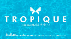 Tropique - House Rulez