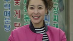 My Destiny - Na Yeon