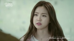 Without You - Bomi (Apink)