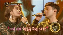 Someone That Makes Me Happy (161111 Duet Song Festival) - Son Seung Yeon, Seong Gyeong Mo