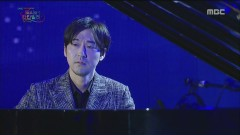 Kiss The Rain (DMC Festival 2015) - Yiruma