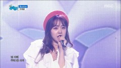 Be Mine (1001 Music Core) - Lee Ye Joon