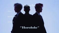 Horololo - EXO-CBX
