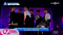 Open Up - PRODUCE 101