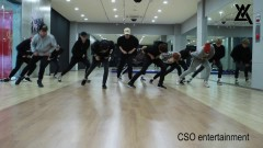 U R My Only One (Dance Practice) - VARSITY