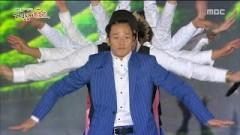 PERFECT Wujin Arirang (161023 DMC Festival) - Nam Hyun Joon