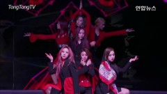 PIRI (Comeback Showcase) - Dreamcatcher