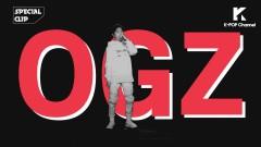 OGZ (Special Clip) - Jo Woo Chan, Park Hyun Jin, Achillo