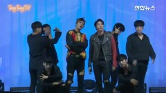 Feeling (Comeback Showcase) - VIXX LR