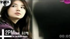 Tik Tok (P1) - Yoon Eun Hye, 2PM