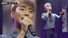 Woolly Hair (Phantom Singer Ep 2) - Oh Chi Young