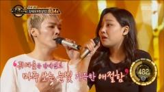 Shining (161125 Duet Song Festival) - Wheesung, An Sumin