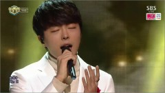 Gift Of Love (161120 Inkigayo) - Park Si Hwan