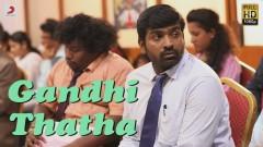 Gandhi Thatha (Pseudo Video) - K, Darwin Guna