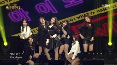 Whatta Man (2016 Hero Concert) - I.O.I