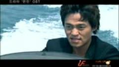 Yun In (Lovers OST) - Jo Jang Hyuk