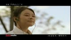 Sunflower (Sunflower OST) - Kim Dong Wook